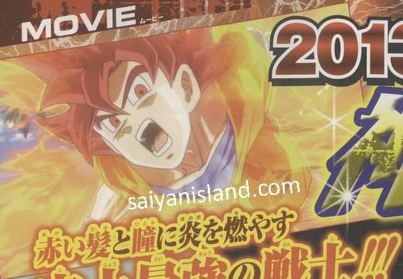 Super-Saiyan-God-Goku