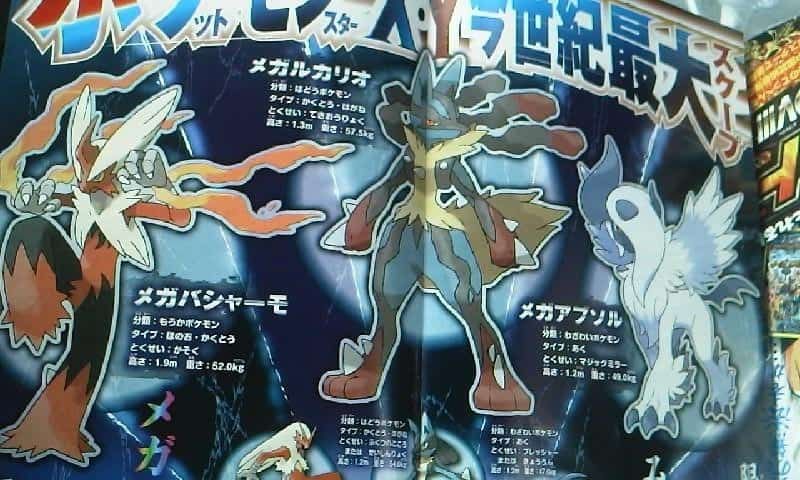 Mega Evolution Lucario Blaziken Absol