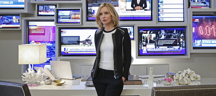 """Myriad"" -- Kara must find a way to free her friends when Non and Indigo use mind control to turn National City's citizens into their own army, on SUPERGIRL, Monday, April 11 (8:00-9:00 PM, ET/PT) on the CBS Television Network. Pictured: Calista Flockhart Photo: Cliff Lipson/CBS ©2016 CBS Broadcasting, Inc. All Rights Reserved"